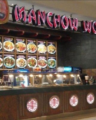 مطعم مانشو ووك - خالديه مول منطقة المطاعم , مول الخالدية, الخالدية، #أبوظبي