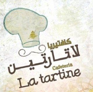 مطعم لا تارتين خلف سوبر ماركت اللولو ، شارع السلام، المركزية، #أبوظبي