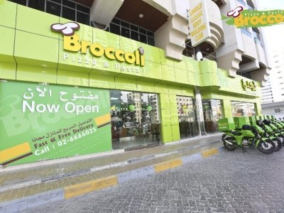 #مطعم بروكولي بيتزا اند باستا- خالدية محل رقم ١ ٬ مبني رقم ٨٥٦ , خلف محطة بنزين ادنوك , زايد، #أبوظبي