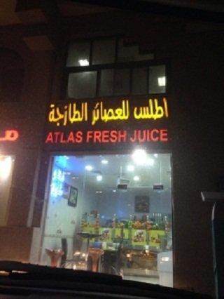 #مطعم ومرطبات اطلس فريش جوس قرب وزارة المالية ، شارع السلام ، الدفرة، #أبوظبي