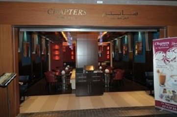 مطعم تشابترز كافيه غراوند لفل، ذا سوق سنترال ماركت، المركزية، #أبوظبي