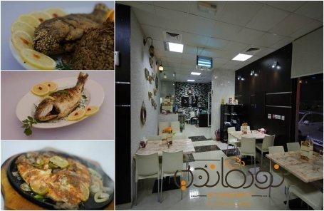 مطعم نورماندي الشعبية # إي9، خلف السفير مول، المصفح، #أبوظبي