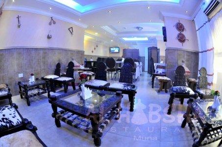 مطعم الحبشة الزاهية، #أبوظبي