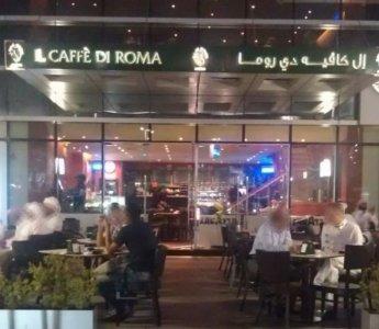 #مطعم و#كافيه دي روما - الخالدية شارع الخالدية ، الخالدية، #أبوظبي