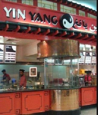 مطعم ين يانج منطقة المطاعم ، مارينا مول، قرية مارينا، #أبوظبي
