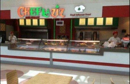 مطعم شيف لذيذ المستوى الثالث، منطقة المطاعم، المشرف مول، مشرف، #أبوظبي