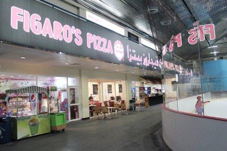 #مطعم فيجاروز بيتزا - مدينة زايد الرياضية مدينة زايد الرياضية للتزلج علي الجليد، المدينة الرياضية، #أبوظبي