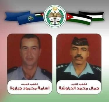 استشهاد النقيب جمال الدراوشة والعريف اسامة جراوره بعد اطلاق النار عليهم من مجهول في #إربد #الأردن أثناء اداءهم للواجب