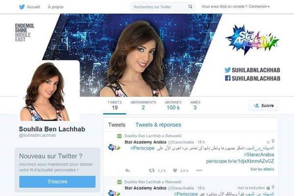 سهيلة 100 الف متابع على التويت رغم خروجها من البرنامج #StaracArabia #ستار_اكاديمي #خلي_نجمك_يلمع