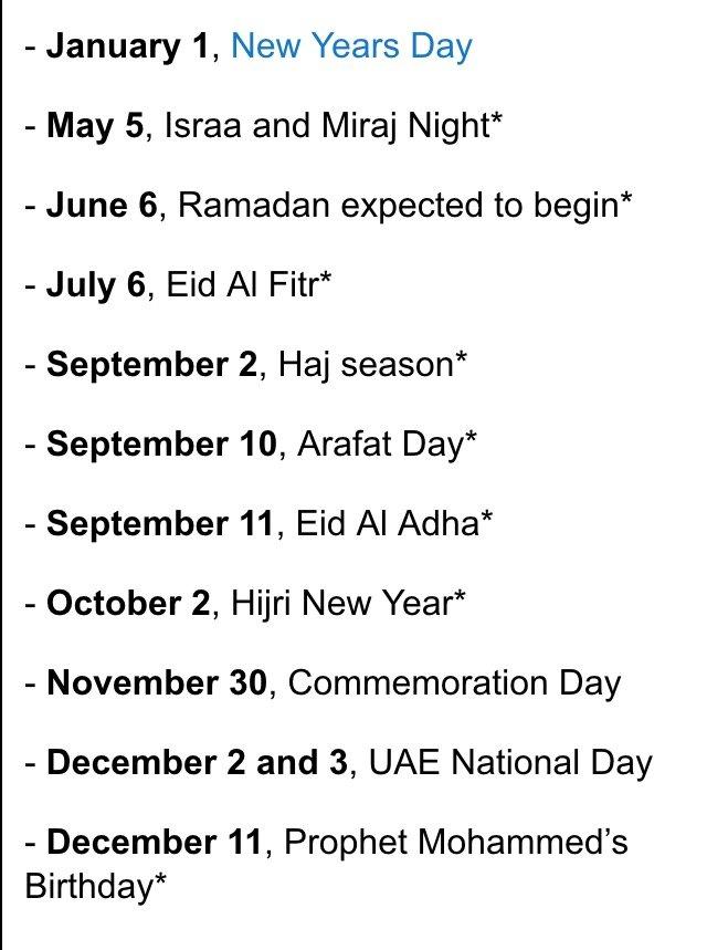 الإجازات الرسمية في #الإمارات لعام ٢٠١٦
