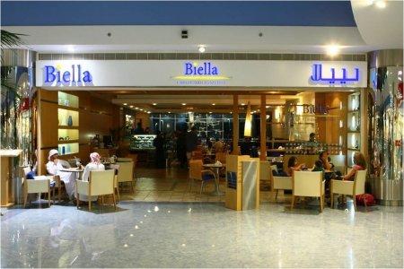 #مطعم بيللا أبوظبي مول الطابق الثاني ، مول أبوظبي، منطقة النادي السياحي، #أبوظبي