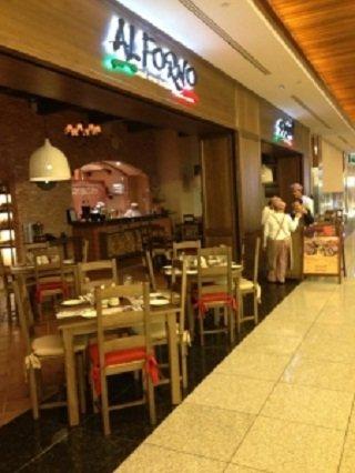 #مطعم الفورنو المستوى الأرضي، دلما مول، مدينة أبوظبي الصناعية، #أبوظبي