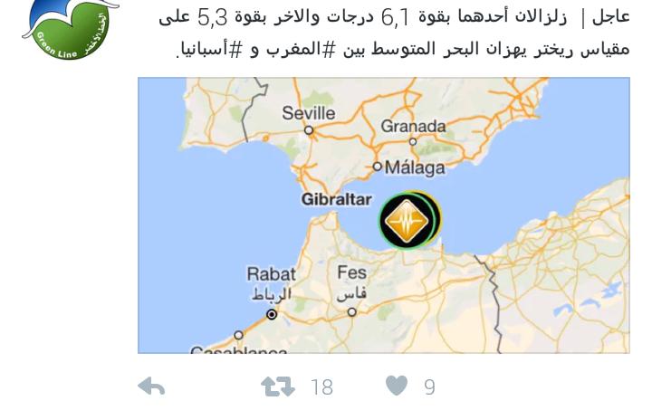 عاجل | زلزالان أحدهما بقوة 6,1 درجات والاخر بقوة 5,3 على مقياس ريختر يهزان البحر المتوسط بين #المغرب و #أسبانيا.
