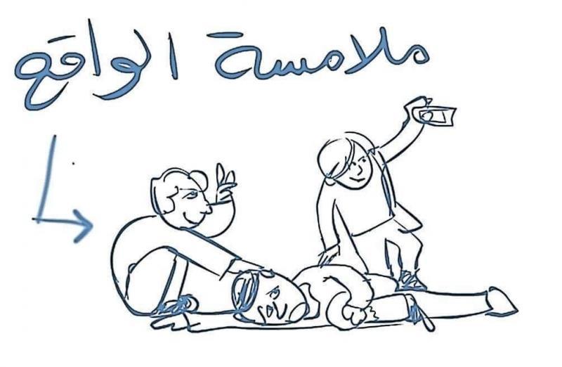 #كاريكاتير يصف مصطلحات نسمعها بالأخبار عن #سوريا بشكل ساخر - ملامسة الواقع
