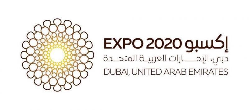 #الشعار_الجديد ل #Expo2020 في #دبي