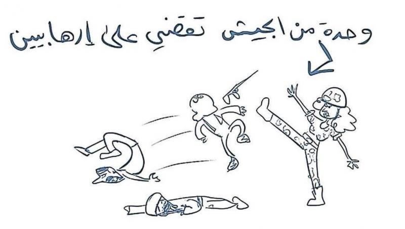 #كاريكاتير يصف مصطلحات نسمعها بالأخبار عن #سوريا بشكل ساخر - وحدة من الجيش