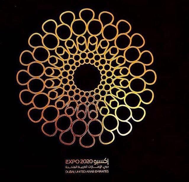 #الشعار_الجديد ل #Expo2020 الذي سيقام في #دبي