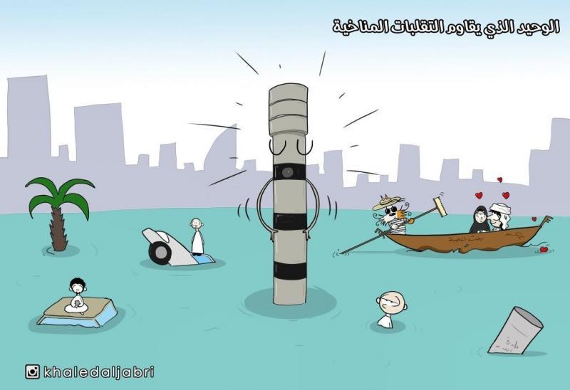#كاريكاتير يا جبل ما يهزك ريح #امطار_الامارات