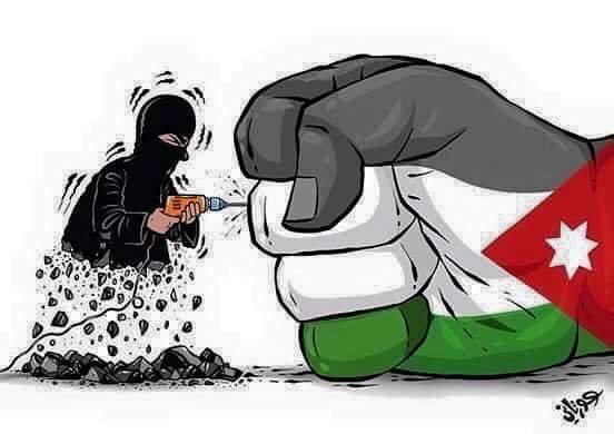 #كاريكاتير #الأردن يتصدى ل #داعش