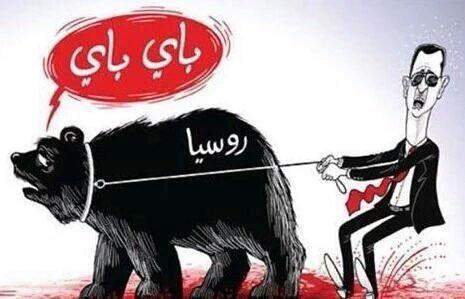 #كاريكاتير آخر #بوتين_ينسحب_من_سوريا