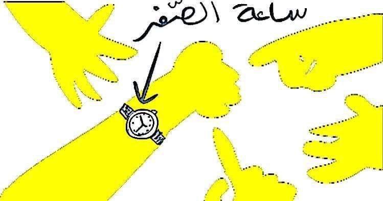 #كاريكاتير يصف مصطلحات نسمعها بالأخبار عن #سوريا بشكل ساخر - ساعة الصفر