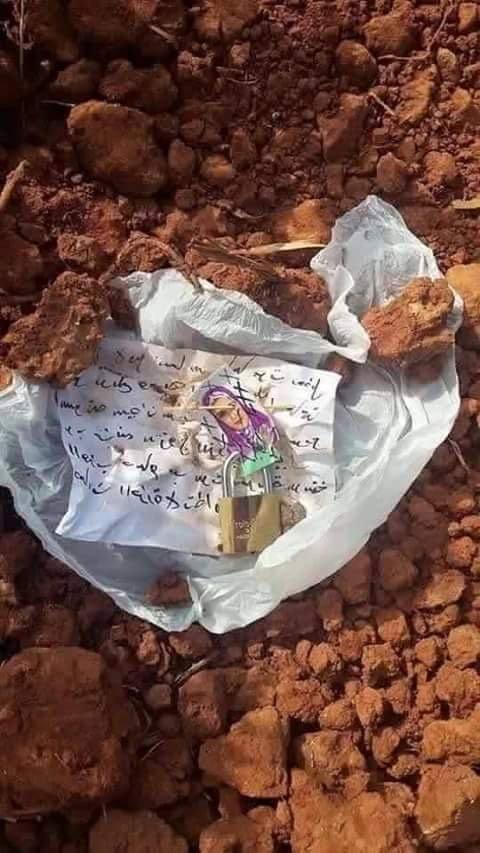 العثور على سحر - حجاب - في إحدى المقابر في #عمان #الأردن - صورة ١