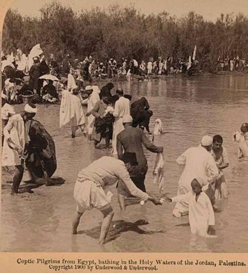 حجاج مصريين لنهر #الأردن من أرشيف الكونجرس الأمريكي #تاريخ