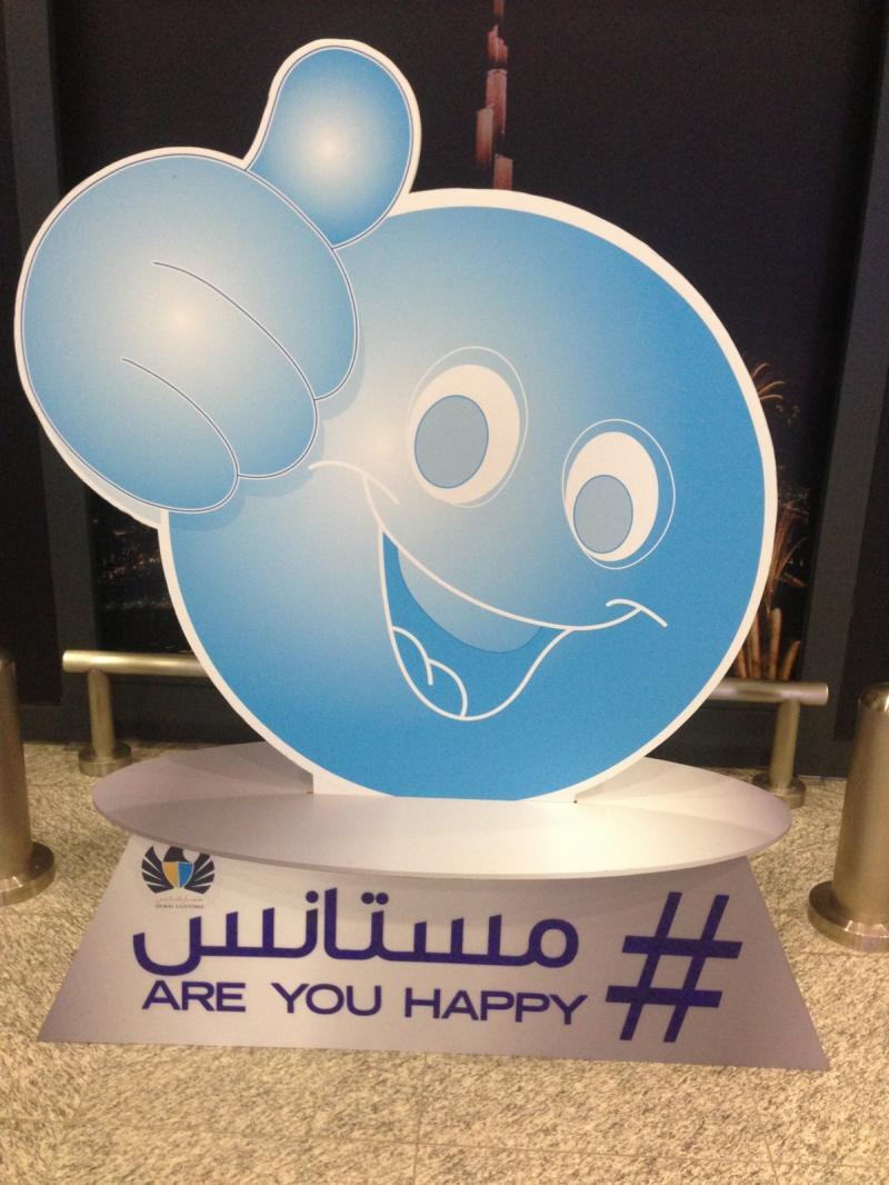مجسم يسأل عن رضا المسافرين عن إجراءات جمارك #دبي في مطارات #دبي