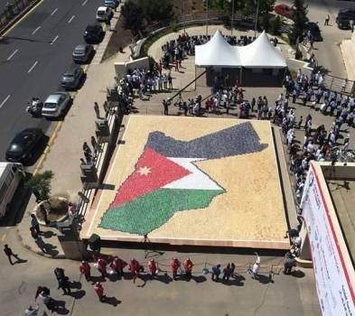 أكبر لوحة من الكعك بالعالم بالأردن #عيد_الاستقلال_70 #الاردن #حب_الاردن