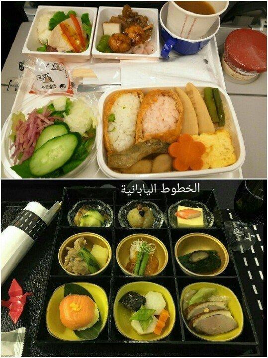 وجبات الطعام على خطوط الطيران - الأعلى للسياحية والأسفل للأولى - الخطوط اليابانية