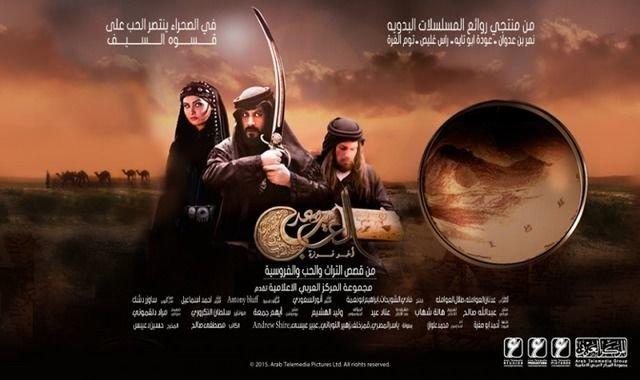 مسلسل وعد الغريب #مسلسلات_رمضان ٢٠١٦