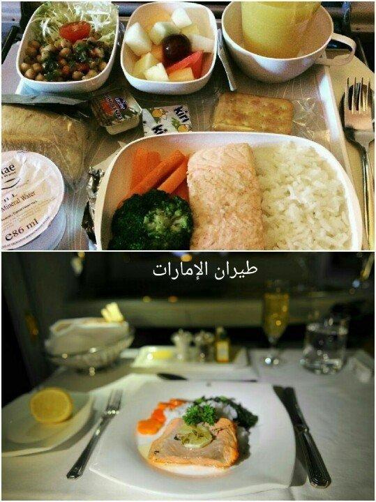 وجبات الطعام على خطوط الطيران - الأعلى للسياحية والأسفل للأولى - #الإمارات