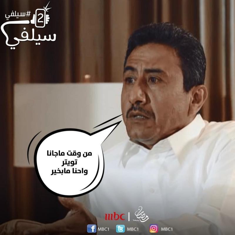 برومو حلقة #سيلفي الرابعة #رمضان