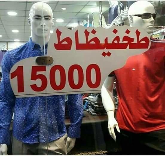 اللغة العربية تعاني