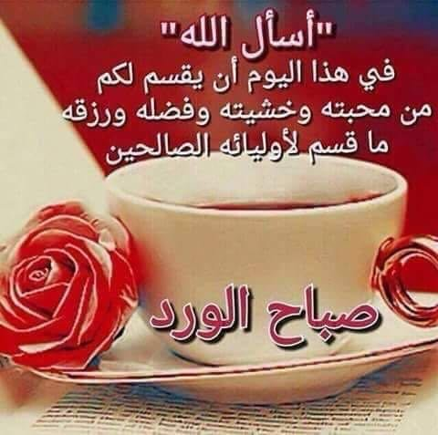 أسال الله #دعاء