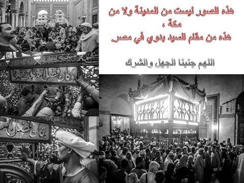 اللهم جنبنا الجهل والشرك