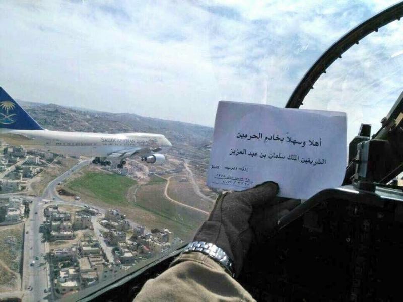 ترحيب بطائرة خادم الحرمين الشريفين الملك سلمان @KingSalman في #الأردن