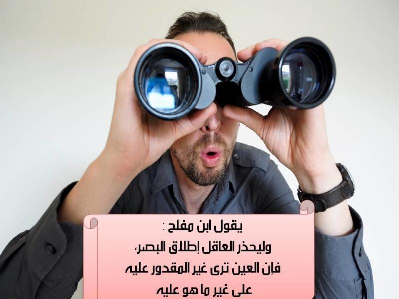 إن العين ترى غير المقدور عليه على غير ما هو عليه
