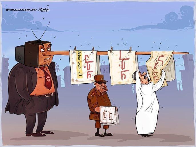 #الجزيرة تحذف الكاريكاتير المسيء لخادم الحرمين الشريفين #الملك_سلمان والرئيس #السيسي