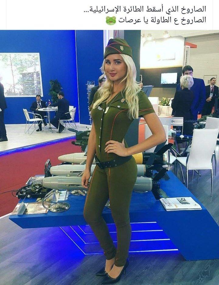 الصاروخ الروسي الذي أسقط الطائرة الإسرائيلية