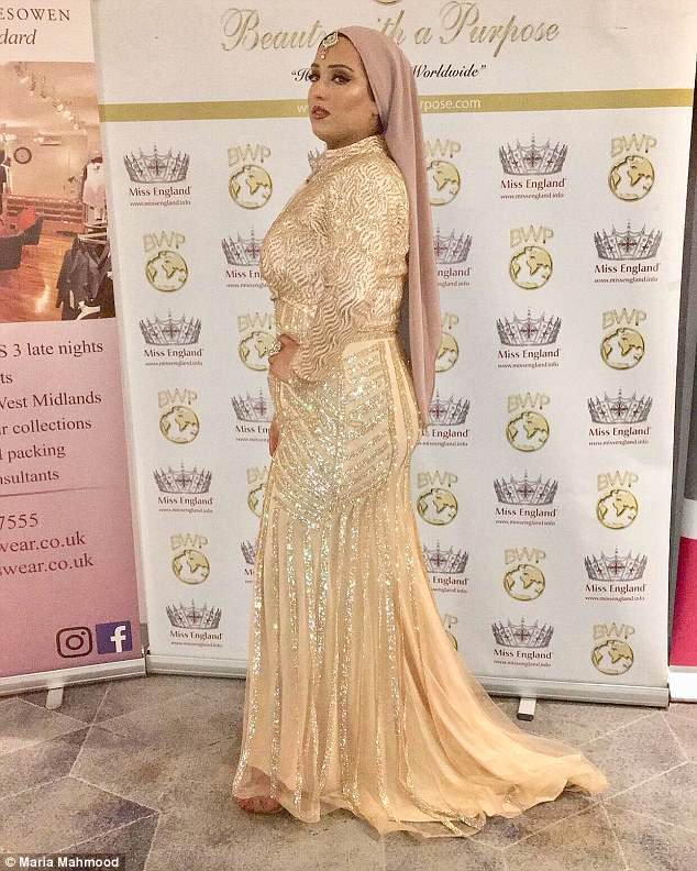 ديلى ميل: ماريا محمود أول محجبة تتأهل للدور نصف النهائى بمسابقة #ملكة_جمال #انجلترا - صورة ٤