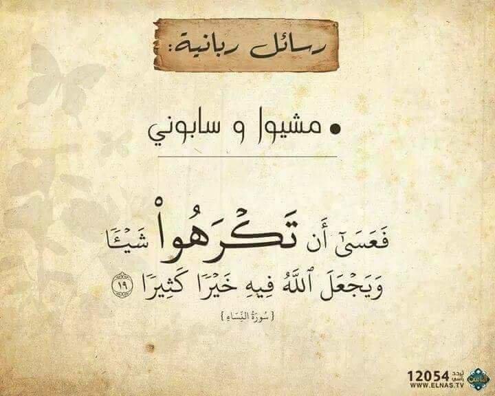 #رسائل_ربانية #دعاء - صورة ١١