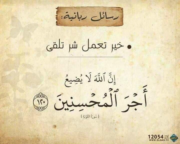 #رسائل_ربانية #دعاء - صورة ١٢