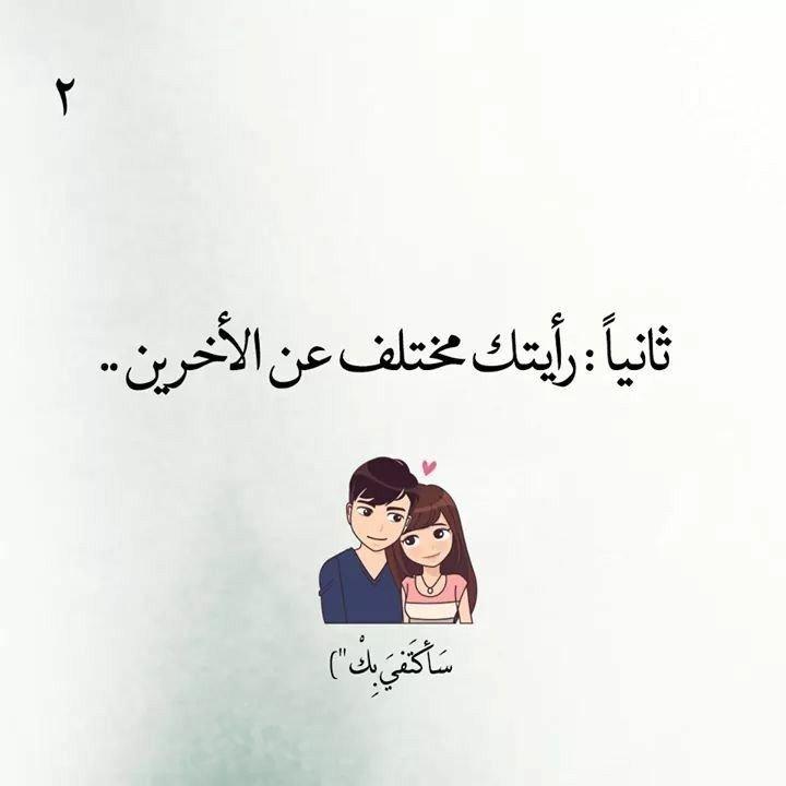إعترافات عاشق في #قصة_عشق #بنات - الاعتراف الثاني