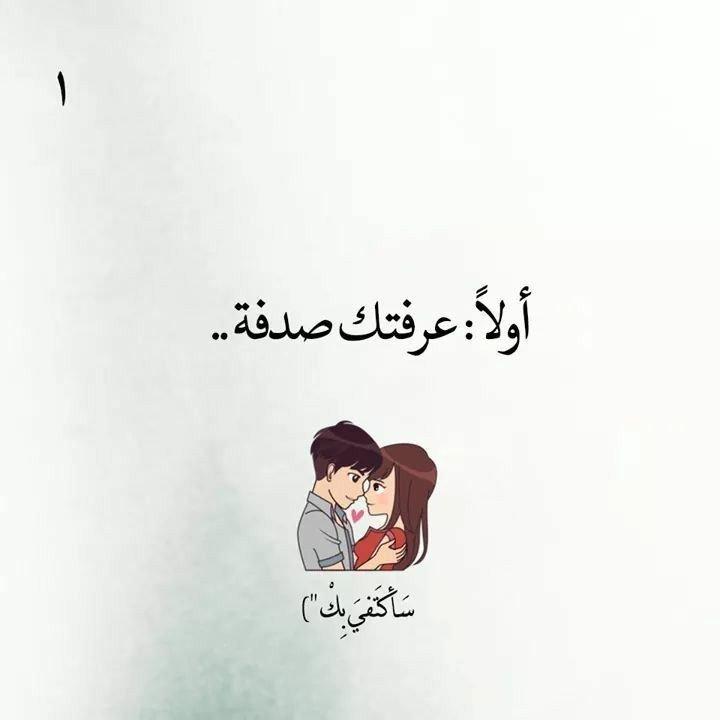 إعترافات عاشق في #قصة_عشق #بنات - الاعتراف الأول