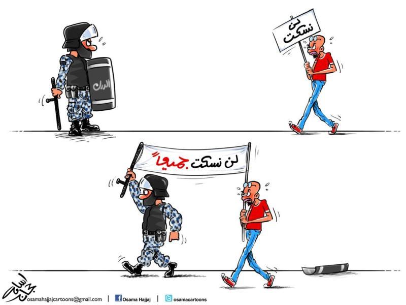 #كاريكاتير رائع حول العلاقة بين الشعب والأمن في #الأردن #إضراب_الأردن