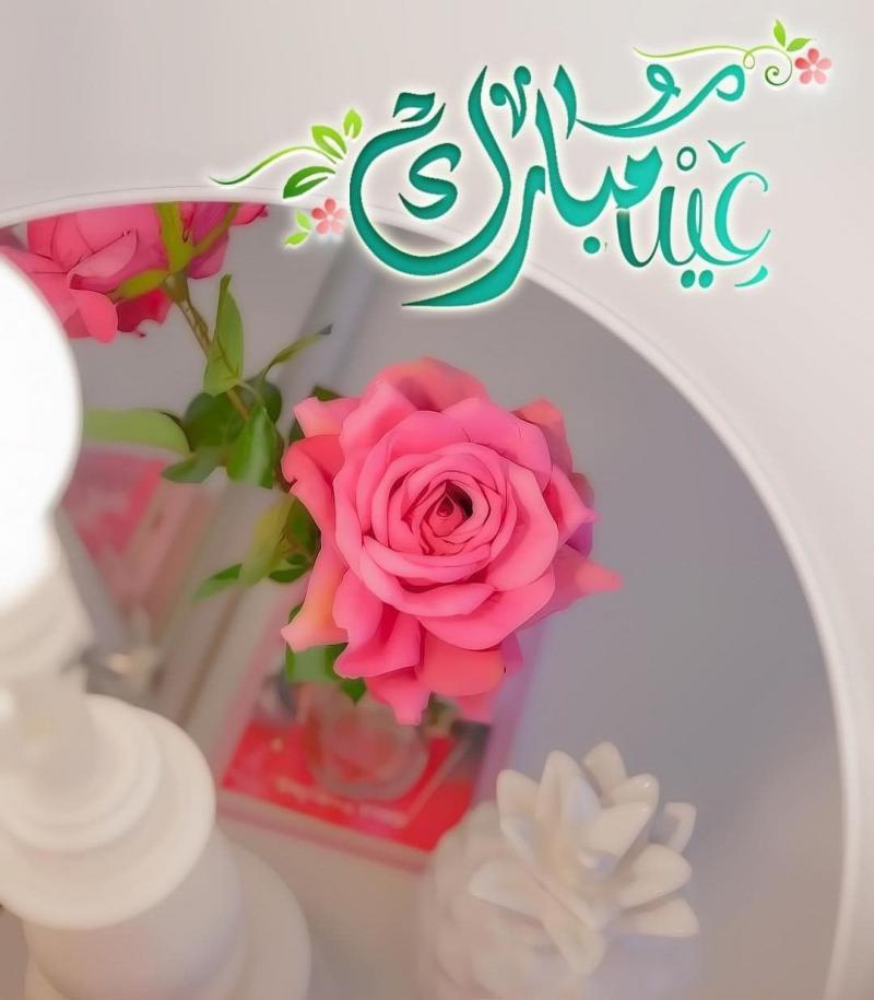 بطاقات معايدة بالعيد #عيد_الفطر #عيد_الأضحى #خلفيات - صورة ٩