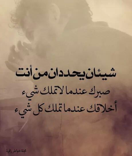 #خلفيات و #حكم #رمزيات #الحب #المرأة #بنات #فيسبوك - صورة ١