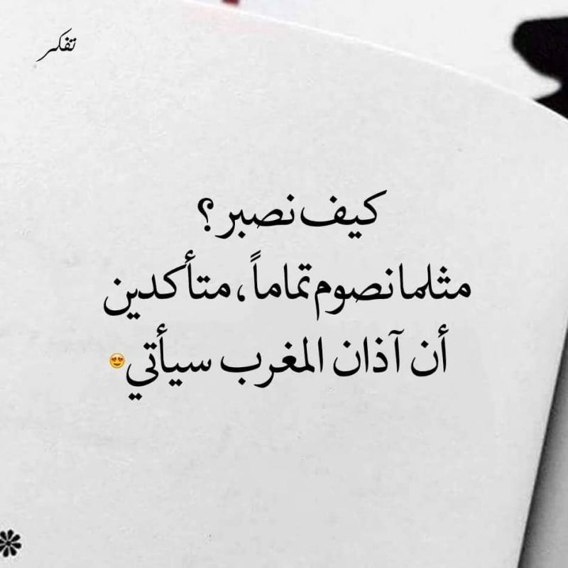 #خلفيات #حكم و #أقوال #حب #فيسبوك #بنات - صورة ١٩