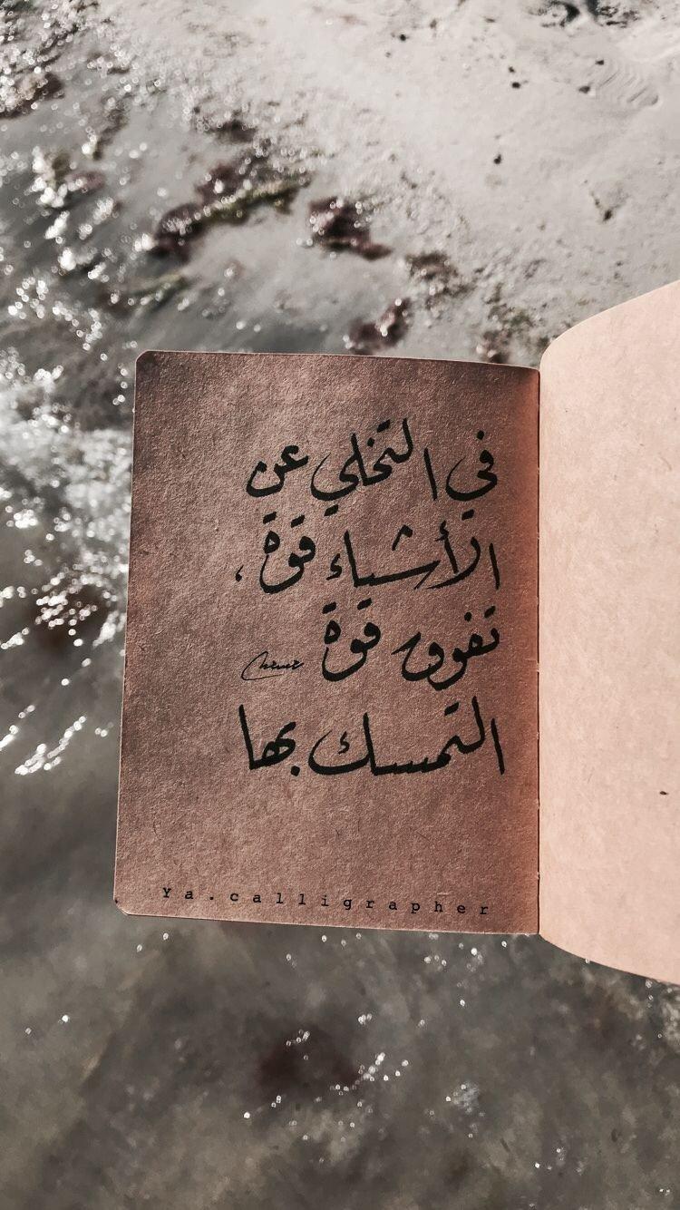 #خلفيات #حكم و #أقوال #حب #فيسبوك #بنات - صورة ٢٠